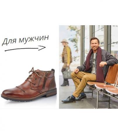 d5b9206f0 Качественная обувь от известных брендов в Екатеринбурге - Урамаркет